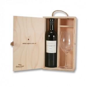 caja-de-vino-1369836280-jpg